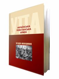 UPA_book