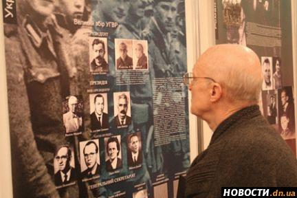 Виставка УПА в Донецьку - 1