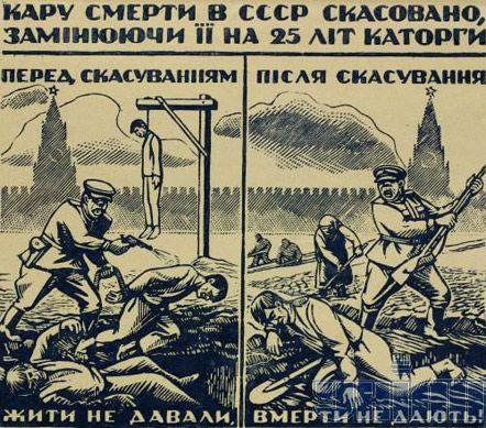 СБУ передало альбом оригіналів Хасевича у музей