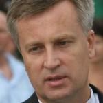 Валентин Наливайченко -- керівник СБУ